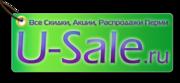 Все скидки,  акции,  распродажи в Перми на одном сайте.