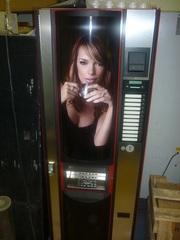 Торговый кофейный автомат  МК-01( аналог  Sagoma )
