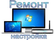 Установка Windows XP, 7, 8.Настройка Wi-Fi в Перми