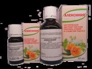 Алексиния для крепкого иммунитета