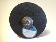 Отрезной диск для сверлильного патрона
