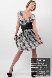 Недорогая женская одежда Saveliya от производителя оптом